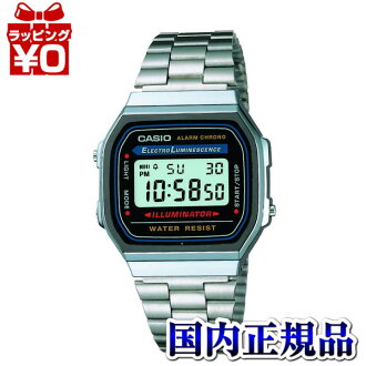 A 168WA-1 Casio standard men's watches for everyday waterproof resin glass domestic genuine watch WATCH manufacturers with guaranteed sales type