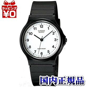 MW-59-7BJF Casio standard men's watches 5 bar waterproof resin glass domestic genuine watch WATCH manufacturers warranty sales type