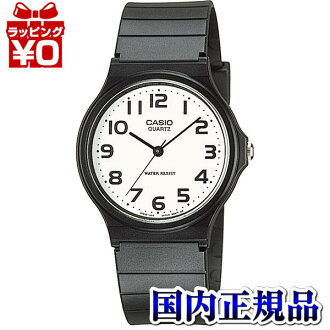 MQ-24-7B2LLJF Casio standard men's watches for everyday waterproof resin glass domestic genuine watch WATCH manufacturers with guaranteed sales type