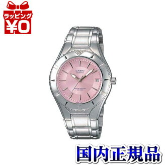 Ltd-1035A-4AJF Casio standard ladies watch 10 pressure waterproof inorganic glass domestic genuine watch WATCH manufacturers warranty sales type Christmas gifts fs3gm