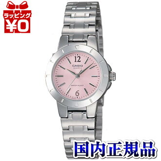 LTP-1177A-4 A1JF Casio standard ladies watch for daily use waterproof inorganic glass domestic genuine watch WATCH manufacturers warranty sales type