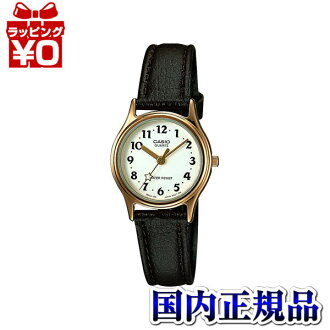 LQ-398GL-7B3 Casio standard ladies watch for daily use waterproof inorganic glass domestic genuine watch WATCH manufacturers warranty sales type