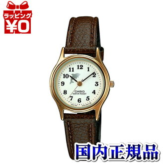 LQ-398GL-7B4 Casio standard ladies watch for daily use waterproof inorganic glass domestic genuine watch WATCH manufacturers with guaranteed sales type Christmas gifts fs3gm