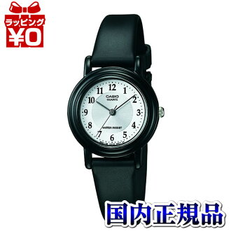 LQ-139AMV-7B3LWJF Casio standard ladies watch for daily use waterproof resin glass domestic genuine watch WATCH manufacturers with guaranteed sales type Christmas gifts fs3gm