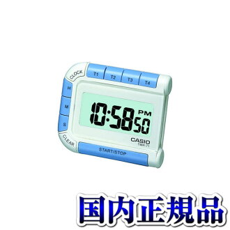 TMR-71-7JH Casio clock timer CLOCK clock watch timer stopwatch domestic genuine watch WATCH manufacturers warranty sales type Christmas gifts