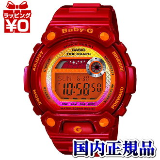BLX-100-4JF Casio baby-g baby G watch 20 pressure waterproof shock structure domestic genuine watch WATCH manufacturers warranty sales type Christmas gifts fs3gm