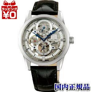 WE0031FQ ORIENT Orient ROYAL ORIENT Royal Orient Cal.48 series domestic genuine manufacturer warranty watch watch Christmas gift fs3gm