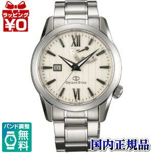 WZ0291EL ORIENT Orient ORIENT STAR Orient star power reserve domestic genuine manufacturer warranty watch watch Christmas gift