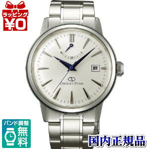 WZ0241EL ORIENT Orient ORIENT STAR Orient star classic domestic genuine manufacturer warranty watch watch Christmas gift fs3gm
