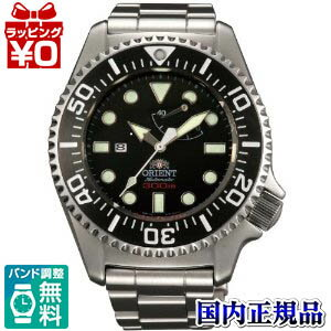 WV0101EL ORIENT Orient 300 m saturation diving for divers domestic genuine manufacturer guaranteed watch watch Christmas gift