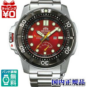 WV0091EL ORIENT Orient M-FORCE em force domestic genuine manufacturer warranty watch watches Christmas gift fs3gm