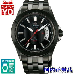WV0731ER ORIENT Orient WORLD STAGE Collection world stage collection automatic domestic genuine manufacturer warranty watch watch Christmas gift fs3gm