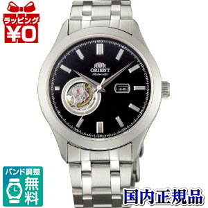 WV0181DB ORIENT Orient WORLD STAGE Collection world stage collection automatic domestic genuine manufacturer warranty watch watch Christmas gift
