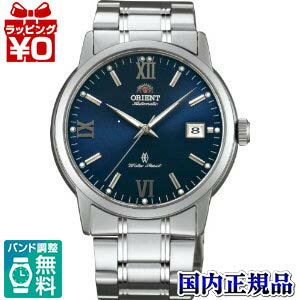 WV0541ER ORIENT Orient WORLD STAGE Collection world stage collection automatic domestic genuine manufacturer warranty watch watch Christmas gift fs3gm