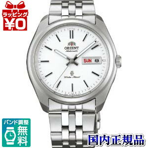 WV2271EM ORIENT Orient WORLD STAGE Collection world stage collection automatic domestic genuine manufacturer warranty watch watch Christmas gift fs3gm