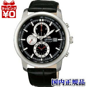 WV0071TT ORIENT Orient WORLD STAGE Collection world stage collection quartz domestic genuine manufacturer warranty watch watch Christmas gift