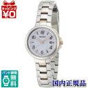 5年保証/WY0031WG ORIENT オリエント YOU ユー 送料無料 国内正規品 メーカー保証付 ウォッチ 腕時計 ポイント消化