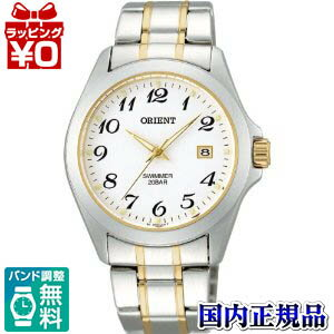 WW0041GZ ORIENT Orient SWIMMER swimmer domestic genuine manufacturer warranty watch watch Christmas gift fs3gm