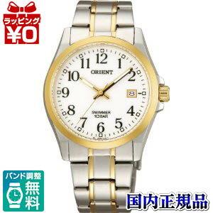 WW0311UN ORIENT orient SWIMMER swimmer clock domestic regular article maker guarantee watch watch Christmas present fs3gm belonging to