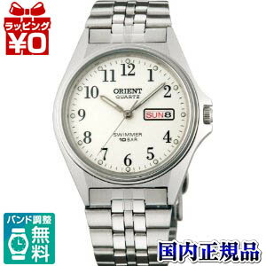 WW0391UG ORIENT Orient SWIMMER swimmers watch domestic genuine manufacturer warranty watch watch Christmas presents fs3gm