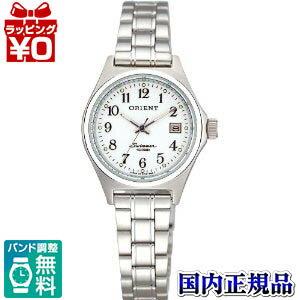 WW0091SZ ORIENT orient SWIMMER swimmer clock domestic regular article maker guarantee watch watch Christmas present fs3gm belonging to
