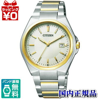 BM6664-67P CITIZEN citizen EXCEED exceed eco-drive mens watch domestic Authorised Rolex watches WATCH marketing kind Christmas gifts fs3gm