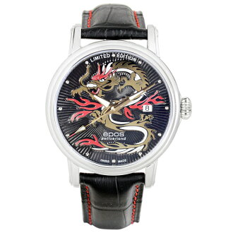3390DRAGON-LTD399 worldwide limited 399 book EPOS expose mens watch domestic genuine watch WATCH manufacturers warranty sales type Christmas gifts