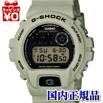 DW-6900SD-8JF Casio g-shock watch 20 pressure waterproof shock structure domestic genuine watch WATCH manufacturers warranty sales type Christmas gifts fs3gm