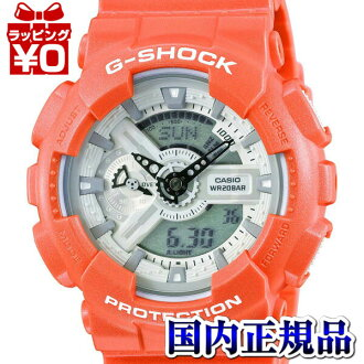 GA-110SG-4AJF Casio g-shock G shock watch 20 atmospheric pressure waterproof 1 / 1000 sec stopwatch domestic genuine watch WATCH maker guaranteed sales type Christmas gifts