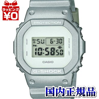 DW-5600SG-7JF Casio g-shock watch 20 pressure waterproof shock structure domestic genuine watch WATCH manufacturers warranty sales type Christmas gifts fs3gm