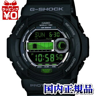 GLX-150CI-1JR Casio g-shock limited edition model watch 20 atmospheric pressure waterproof high-intensity LED light domestic genuine watch WATCH manufacturers with guaranteed sales type Christmas gifts