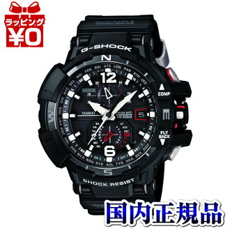 GW-A1100-1AJF Casio g-shock G shock mens watch orientation measurement function shock resistant, resistant centrifugal and vibration feature country in genuine watches WATCH manufacturers warranty sales type Christmas gifts