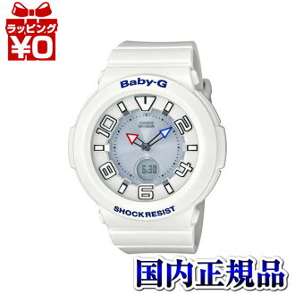 BGA-1600-7B1JF Casio baby-g baby G ladies watch 10 pressure waterproof radio solar world 6 stations receiving country in genuine watch WATCH manufacturers warranty sales type
