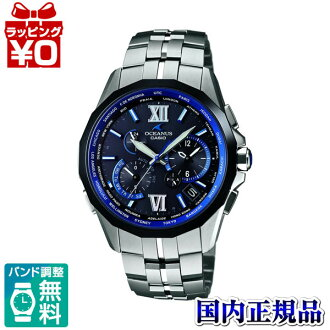 OCW-S2400D-1AJF Casio OCEANUS Oceanus limited model mens watch 10 pressure waterproof smart access domestic genuine watch WATCH manufacturers warranty sales type Christmas gifts fs3gm