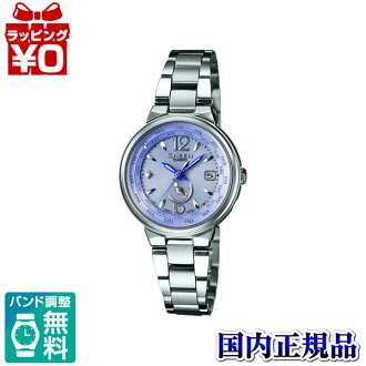SHW-1507D-6AJF Casio SHEEN ladies watches 5 bar waterproof radio solar (World Bureau of 6 receiving) domestic genuine watch WATCH manufacturers warranty sales type Christmas gifts fs3gm