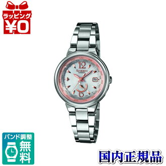 SHW-1507D-7AJF Casio SHEEN ladies watches 5 bar waterproof radio solar (World Bureau of 6 receiving) domestic genuine watch WATCH manufacturers warranty sales type Christmas gifts fs3gm