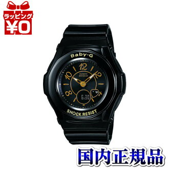 BGA-1030-1B1JF Casio baby-g baby G ladies watch 10 pressure waterproof shock structure domestic genuine watch WATCH manufacturers warranty sales type Christmas gifts fs3gm