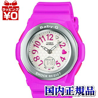BGA-105-4BJF Casio baby-g baby G ladies watch 10 pressure waterproof shock structure domestic genuine watch WATCH manufacturers warranty sales type Christmas gifts fs3gm