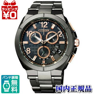 CITIZEN citizen ATTESA atessa eco-drive radio clocks direct flight disc expression limited model mens watch limited edition model Christmas gifts fs3gm