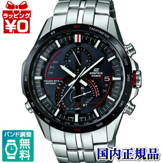 EQW-A1300DB-1AJF Casio EDIFICE edifice mens watch 10 pressure waterproof radio solar world 6 stations domestic genuine watch WATCH manufacturers warranty sales type Christmas gifts fs3gm