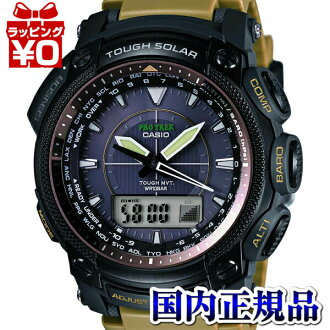 PRW-5050BN-5JF Casio PROTREK protrek mens watch 10 pressure advanced waterproof, pressure, temperature and orientation measurement features domestic Rolex watch WATCH manufacturers warranty sales type Christmas gifts