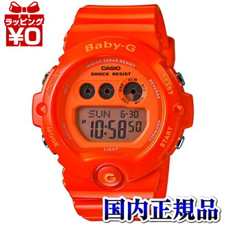 BG-6902-4BJF Casio baby-g baby G limited edition model ladies watch 20 pressure waterproof shock structure domestic genuine watch WATCH manufacturers warranty sales type Christmas gifts fs3gm