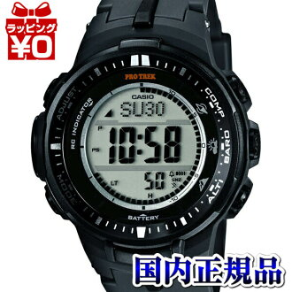 PRW-3000-1JF Casio PROTREK protrek mens watch 10 ATM waterproof radio solar world 6 stations domestic genuine watch WATCH manufacturers warranty sales type Christmas gifts