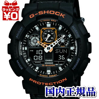GA-100MC-1 A4JF 1000 seconds stopwatch antimagnetic Watch (JIS species) domestic genuine watch WATCH manufacturer warranty Casio g-shock G shock mens watch 1 / sales type Christmas gifts fs3gm