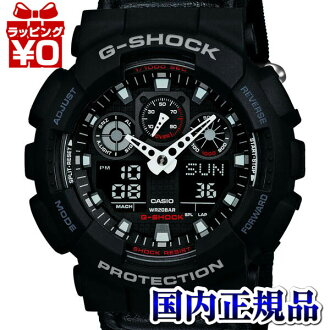 GA-100MC-1AJF Casio g-shock G-shock mens watch 1 / 1000 second stopwatch antimagnetic Watch (JIS species) domestic genuine watch WATCH manufacturers warranty sales type Christmas gifts