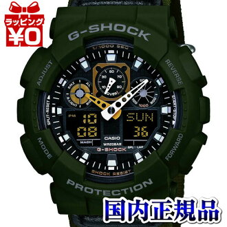 GA-100MC-3AJF Casio g-shock G-shock mens watch 1 / 1000 second stopwatch antimagnetic Watch (JIS species) domestic genuine watch WATCH manufacturers warranty sales type Christmas gifts