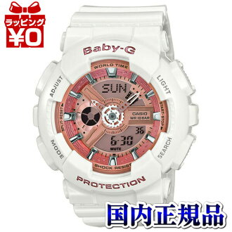 BA-110-7 A1JF Casio baby-g baby G ladies watch 10 ATM waterproof LED light domestic Rolex watch WATCH manufacturers warranty sales kind Christmas gifts fs3gm