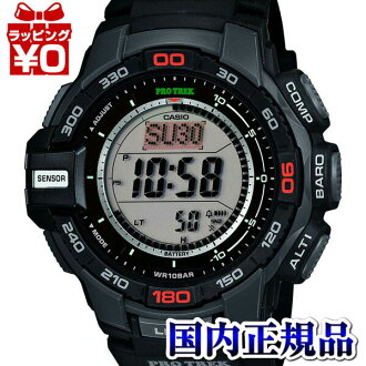 PRG-270-1JF Casio PROTREK protrek mens watch 10 ATM waterproof tough solar domestic genuine watch WATCH manufacturers warranty sales type Christmas gifts