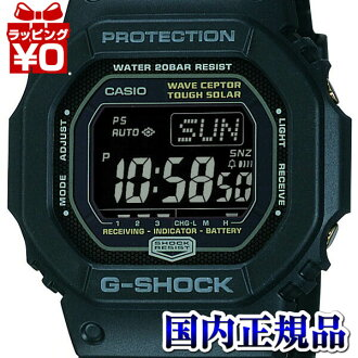 GW-5600BJ-1JF Casio g-shock G-shock mens watch 20 atmospheric pressure waterproof radio solar domestic genuine watch WATCH manufacturers with guaranteed sales type Christmas presents fs3gm