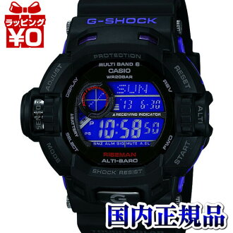 All world /GW-9200BPJ-1JF Casio g-shock G-shock mens watch 20 atmospheric pressure waterproof radio solar world 6 stations domestic genuine WATCH maker guaranteed sales type solar radio watch radio watch